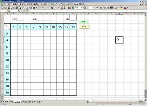 3.回答もボタン一つで作成 ... : 100マス計算印刷 : 印刷