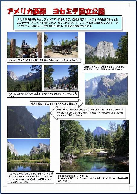 アルバムの完成イメージ 操作の手順 下記のリンクより作成手順書とサンプル写真をダウンロードする.